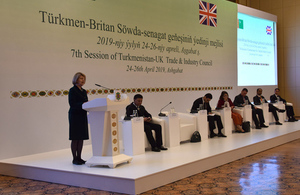 Baroness Nicholson speaks at the Turkmenistan United Kingdom Trade & Industry Council