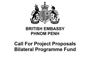 Call for Project Proposals - Bilateral Programme Fund