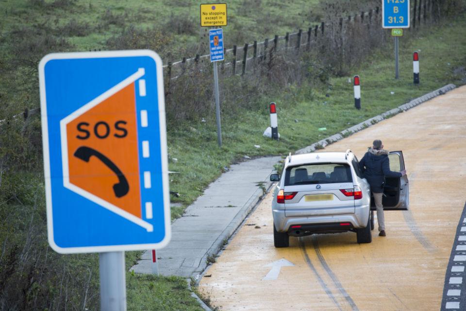 Smart motorway emergency area