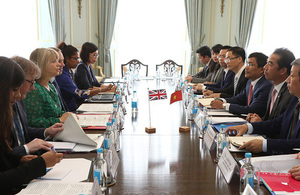 7th UK-Vietnam Strategic Dialogue