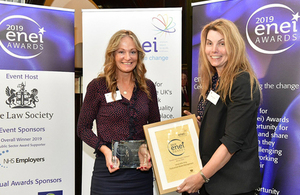 Dr Samantha King (left) on stage at the EMEI Awards