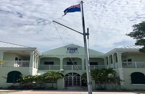 Hon. Hilly Ewing Building, Providenciales