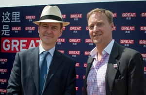 GREAT British Exhibition at Formula One concludes week of GREAT events