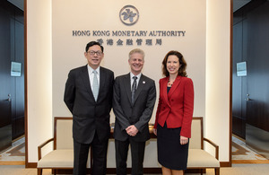 Commercial Secretary to the Treasury Lord Deighton (centre), and British Consul General to Hong Kong Caroline Wilson (right), called on Hong Kong Monetary Authority Chief Executive Norman Chan.