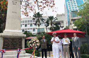 The British War Memorial in Bangkok unveiled at the new location