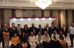 British Embassy, AstraZeneca support young Egyptians to create innovative medical solutions