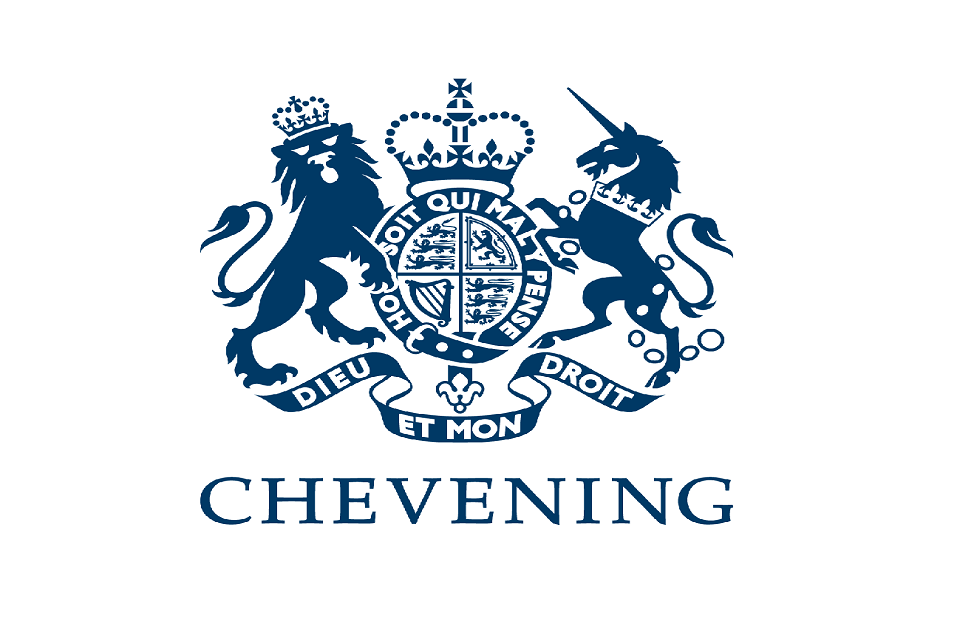 Chevening scholarships are awarded to individuals with leadership potential and strong academic backgrounds