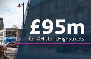 £95 million for high streets