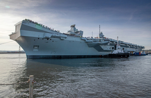 Britain's newest aircraft carrier, HMS Prince of Wales, has sailed from Rosyth Dockyard for the first time.