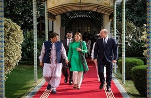At Islamabad Model College, The Duke and Duchess of Cambridge joined kindergarten, Grade 4 and A-level students