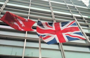 The Essex flag and Union Flag