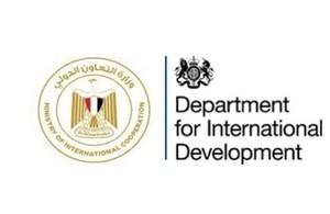 UK – Egypt announce joint economic partnership
