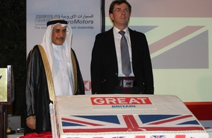 His Excellency the Deputy Prime Minister, Sheikh Khalid bin Abdulla Al Khalifa with the Ambassador, Iain Lindsay