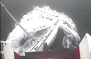 CCTV image showing the moment of impact