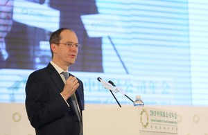 British Ambassador, Sebastian Wood, spoke at the China Entrepreneur Club (CEC)'s 6th Annual Summit of Green Companies.