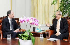 Ambassador Scott Wightman calls on Korean Deputy Prime Minister Hyun Oh-Seok