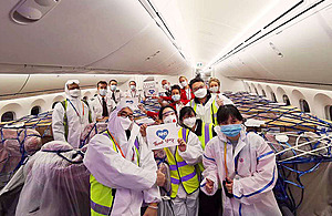 Over 21 million pieces of protective equipment have been shipped to the UK from China