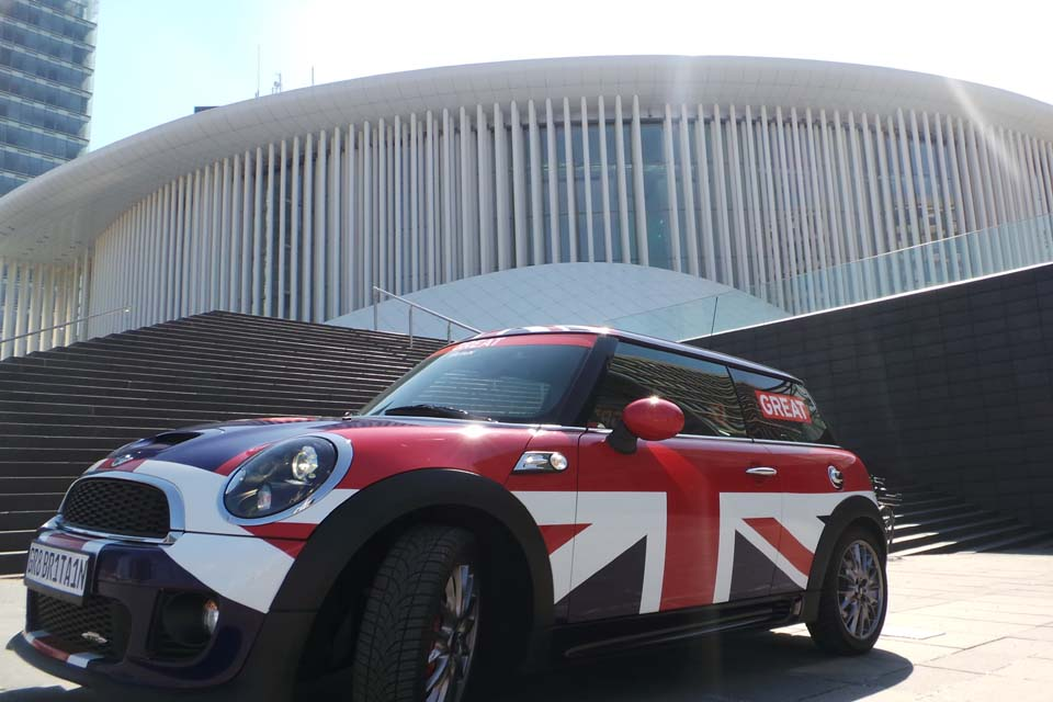 The Mini in front of the Luxembourg Philharmonie