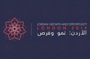 Logo for Jordan: Growth and Opportunity, the London Initiative 2019