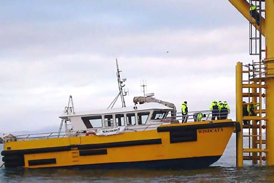 Photograph of crew transfer vessel Windcat 8